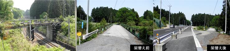 10.跨線橋架替え 施工計画、仮設設計、積算