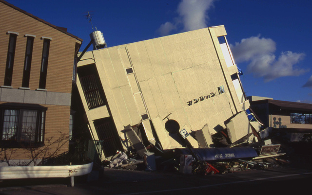 地震と耐震診断